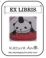 exlibris sample1.png